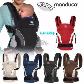 Harga Manduca Baby Organic Cotton Carrier Newborn Infant Toddler Child Front Back Hip