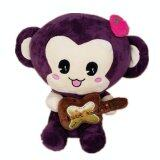 Maylee Cute Mokey with Guitar toys for girls