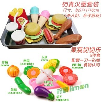 McDonald's Children's model food toys