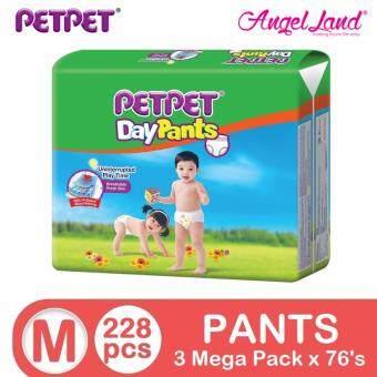 [Mega Deal] PetPet Daypant Mega Pack M76 (3Packs)