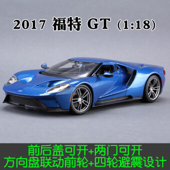 Harga Mei Chi figure GT New style concept sports car simulation alloy Model