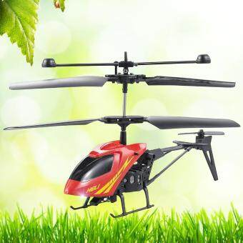 Mini 2CH RC Helicopter Kids Infrared Remote Control Vertiplane Toy (Red)