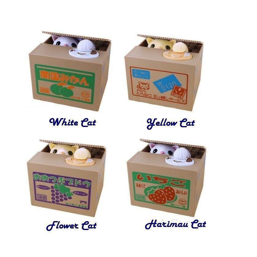 Mischief Bank - Stealing Cat Saving Boxharimau cat