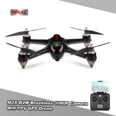 MJX B2W Bugs 2W 24G 6 Axis Gyro Brushless Motor Independent ESC 1080P Camera