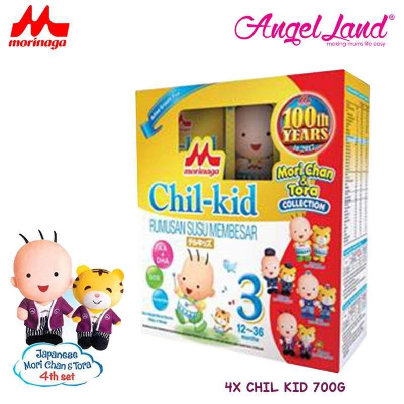 Morinaga Chil-kid 3 Milk (1-3 years) 700g x4 + FOC Morichan OR Tora Plush Toy (Random) Malaysia