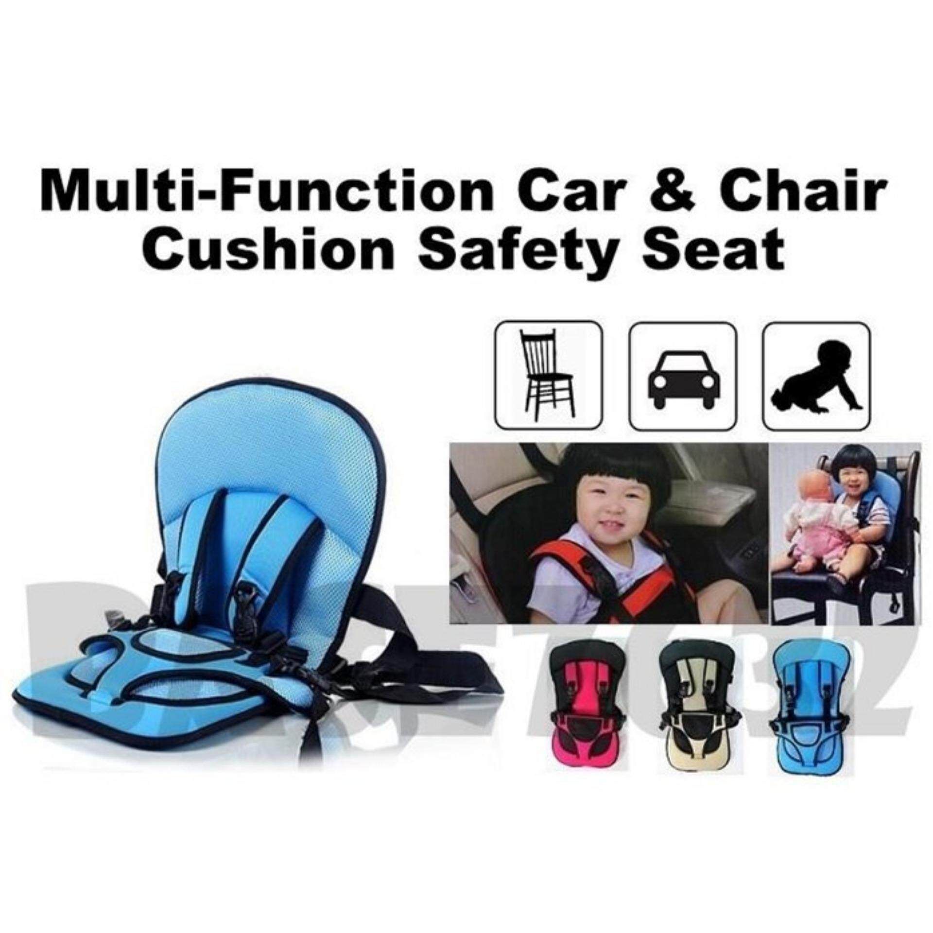 Multifunction  Car Cushion Car Seat for Baby Infant  (Random Colour)