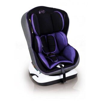 Harga My Dear Convertible Car Seat 30034 Purple