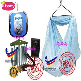 Harga MyBaby I-baby Popo Electronic Baby Cradle with Light FREE One BabyCradle Net Random Colour 1 YEAR Warranty