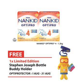 NANKID OPTIPRO 4 Buy 2x1.3kg Free 1 Stephen Joseph Bottle Buddy (OPTIPROTECTOR )