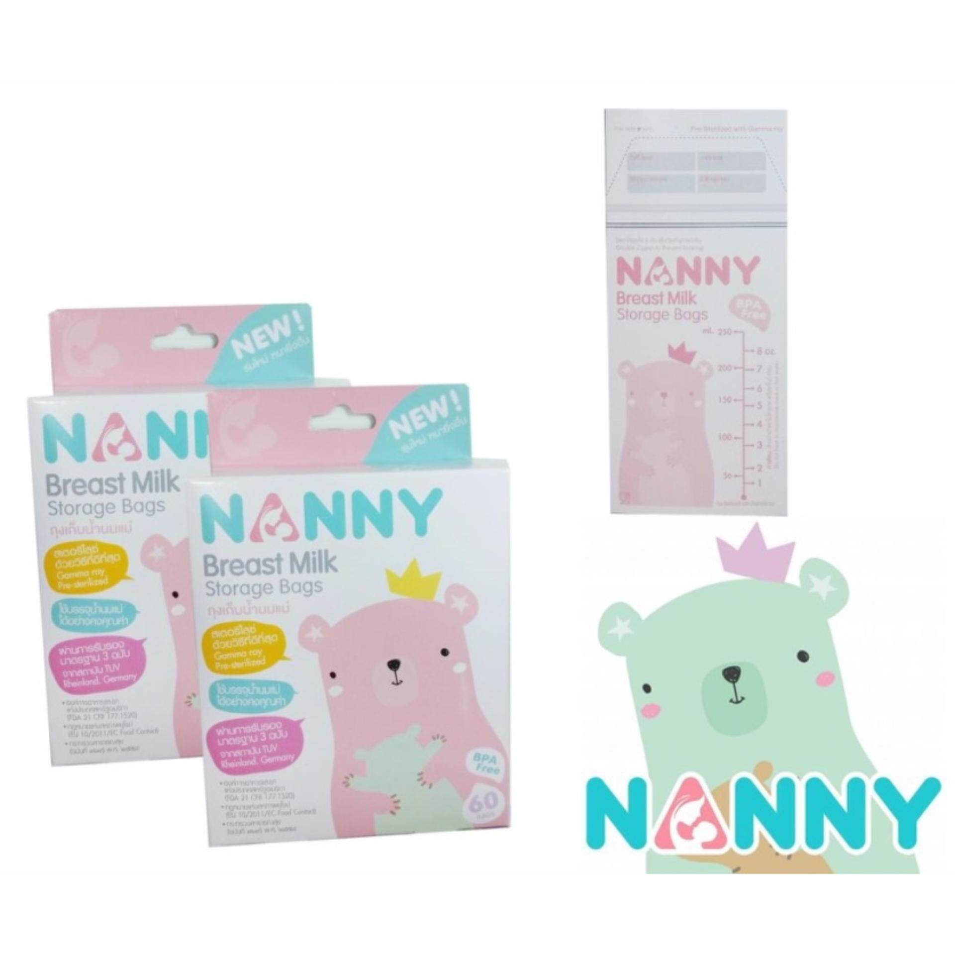 NANNY BREAST MILK STORAGE BAGS 250ML/8oz -60s'