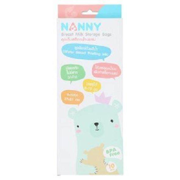 NANNY BREASTMILK SAFETY STORAGE BAGS -10s' (27X31CM)