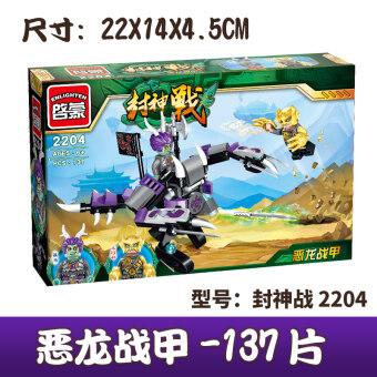 New style ENLIGHTEN building blocks toys gods war gods series boypuzzle assembled building blocks 6-12-year-old gift