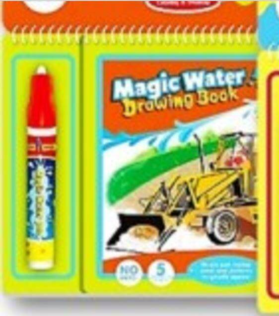 Non Toxic Magic Water Drawing Coloring Book - Vehicle