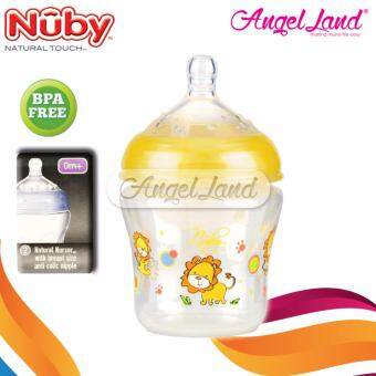 Harga Nuby Natural Touch 9oz/270ml with SoftFlex Natural Nurser (Yellow)- NB68076
