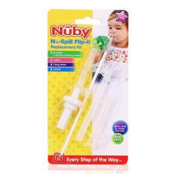 Harga Nuby Replacement Straw Kit-Thin Straw