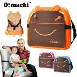 (RAYA 2019) OMachi 2 in 1 Portable Baby Booster Seat and Mummy Carrying Storage Bag - Orange