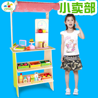 Harga Over every family building blocks game house shape wooden toyspuzzle