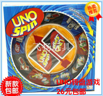 Harga Party casual play funny party game cream