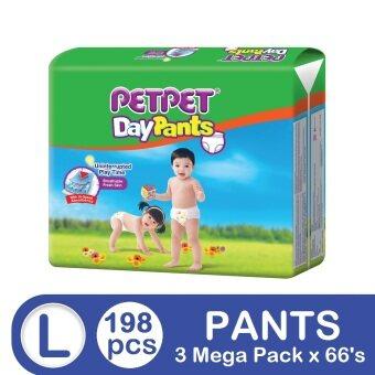 PetPet DayPants Mega Pack L66 (3 pack)