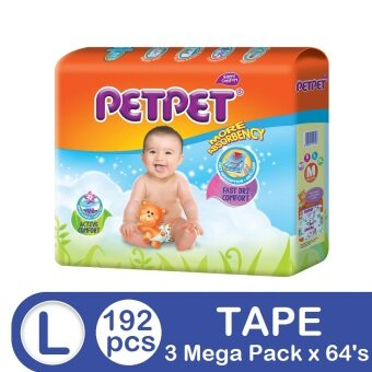 Petpet Mega Pack L 64s (3 packs)