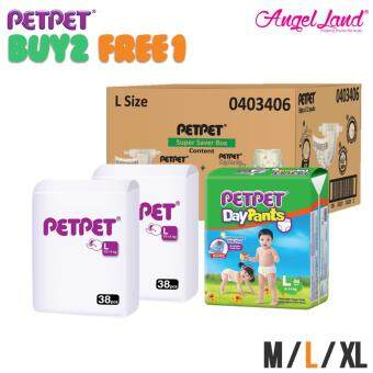 Harga PETPET Super Saver Box - 2x Tape Jumbo + 1x Daypants Jumbo (L)