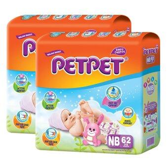 PETPET Tape Diaper Jumbo Packs NB62 (2packs) | Lazada Malaysia