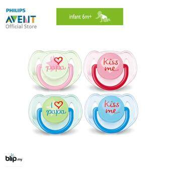 Harga Philips Avent Soother I Love Mama & Papa 6-18m - 2 Pieces SCF172 ( SCF172/70 )