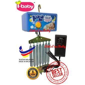 Polo Auto Electronic Baby Cradle / Automatic Baby Cradle Free 1Cradle Net (Random Colour) - 2