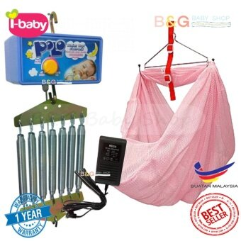 Harga Polo Electronic Baby Cradle (Automatic Baby Cradle) + Baby Spring Cot Cradle Net With Head Cover (Randam Colour)