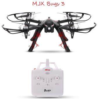 Profession Drones MJX B3 Bugs 3 RC Quadcopter Brushless 2.4Ghz 4CH6-Axis Gyro with gimbal &camera holder RC Drone Super Big guy - 2