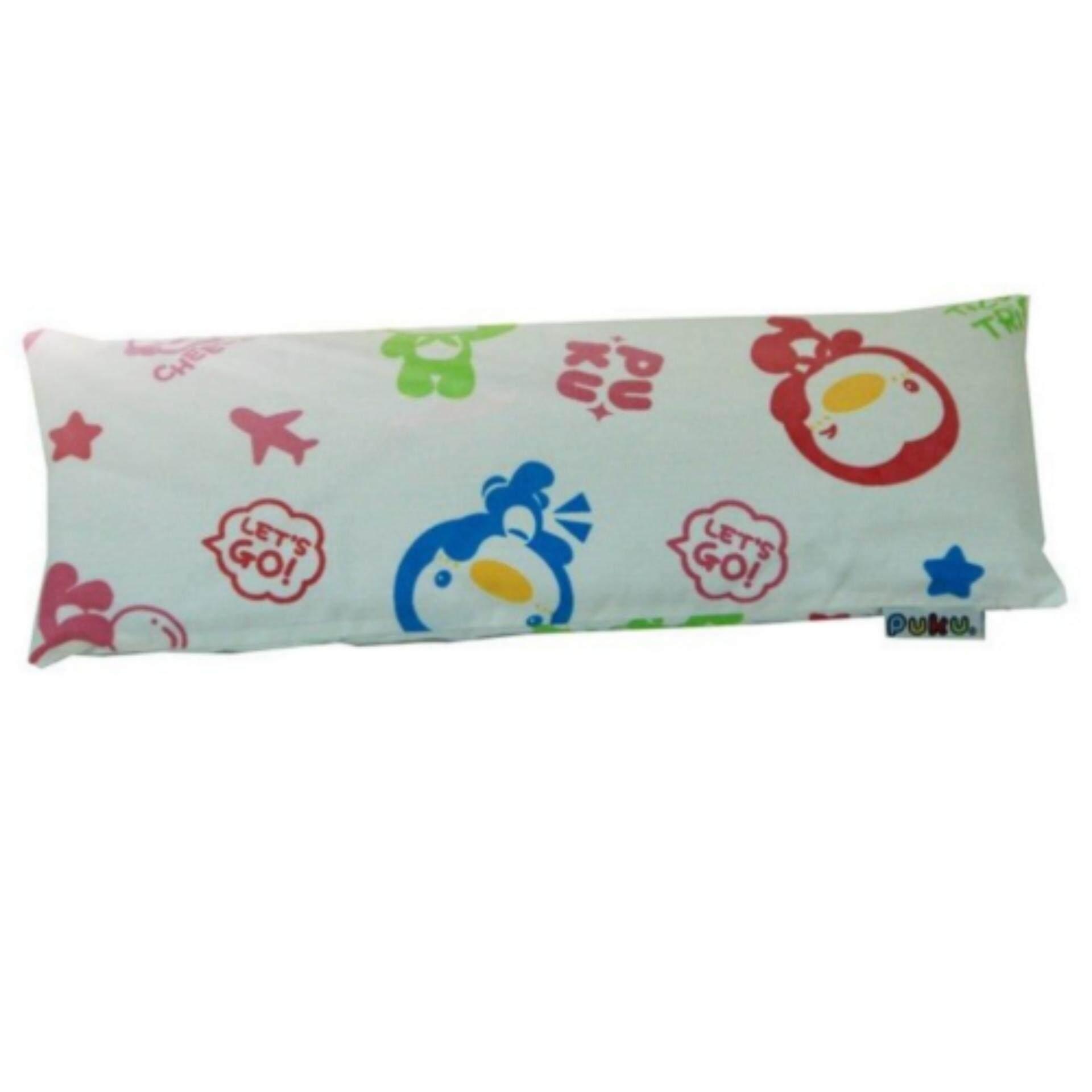 Puku Baby Organic Bean Sprout Pillow 100% Cotton Pillow Girl Varies Designs