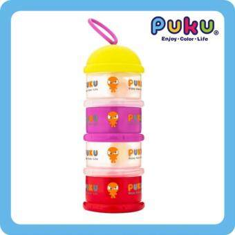 Harga Puku - Milk Powder Container Olivine