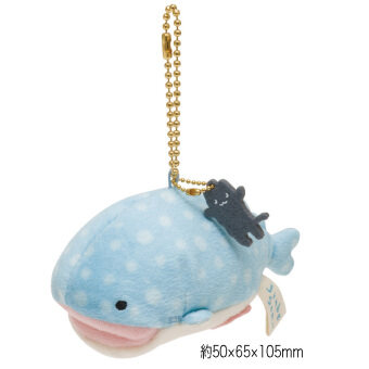 San-x blue whale ocean Whale Mr. Cute key chain