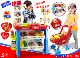 Harga Sell things over every family supermarket nursery area angle toys