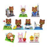 Set of 10 Cute Brown, Rilakkuma & Friends Series Loz Nano Block/ Diamond Block [Birthday Gift/Present]