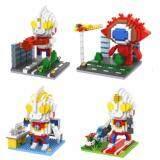 Set of 4 Cute Ultraman/Monster/Monsters Loz Nano/Diamond Block Figure [Birthday Gift/Present/DIY]