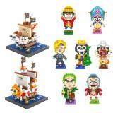 Set of 9 Cute One Piece Anime Loz Nano/Diamond Building Block Figure/Figures [Birthday Gift/Present]
