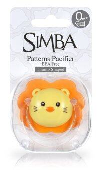 Harga Simba 3D Thumb Shape Pacifier - Limited Edition (0m+)