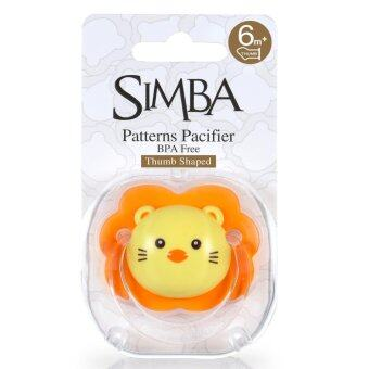 Harga Simba 3D Thumb Shape Pacifier - Limited Edition (6m+)