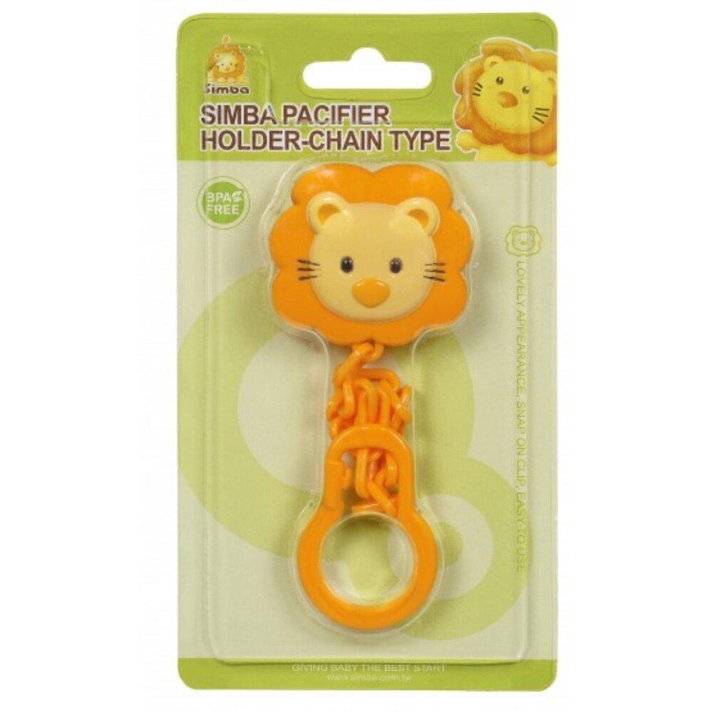 Simba Pacifier Holder Chain Type