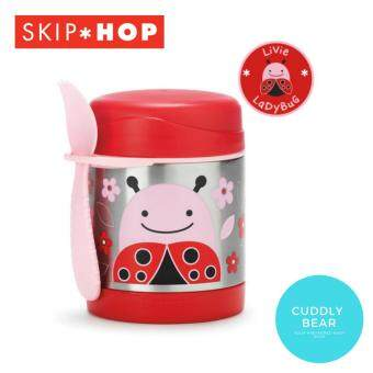 Harga Skip Hop Zoo Insulated Food Jar Ladybug
