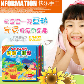 Harga Small children's happy handmade children's handmade origami suit