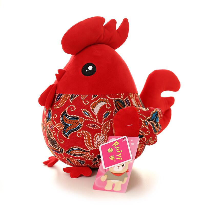 Kecil Gao 18 Cm Tumbuh 20 Cm untuk Tumbuh 40 Cm Rui Yi Chick Maskot Tahun Archduke Ayam Floss Mainan koin Gambar Ayam Rag Doll Mainan Figurine Annual Konvensi Hadiah untuk Minggu (Tampilan: tidak Ada;)-Internasional