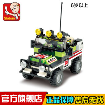 Small Lu Ban car model educational toys assembled toys