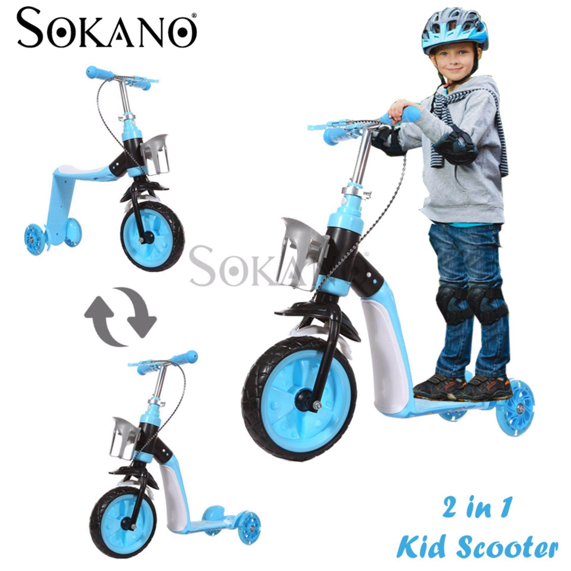 SOKANO 2 in 1 Indoor Or Outdoor Use Kid Scooter With Adjustable Height - Blue