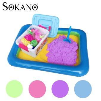 Harga SOKANO 2kg Coloured Kinetic Sand With Container, Molds AndInflatable Tray-Purple