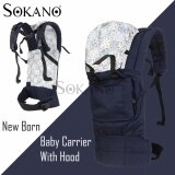 (RAYA 2019) SOKANO 3 Position New Born Baby Carrier With Hood (3-20kg) - Dark Blue