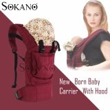 (RAYA 2019) SOKANO 3 Position New Born Baby Carrier With Hood (3-20kg) - Maroon