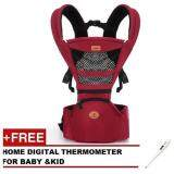 (RAYA 2019) SOKANO 4 in 1 Multifunctional Baby Carrier- Wine Red (Free Thermometer)