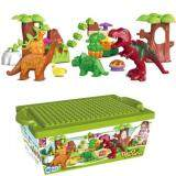 SOKANO 40pcs Dino Paradise Blocks Set
